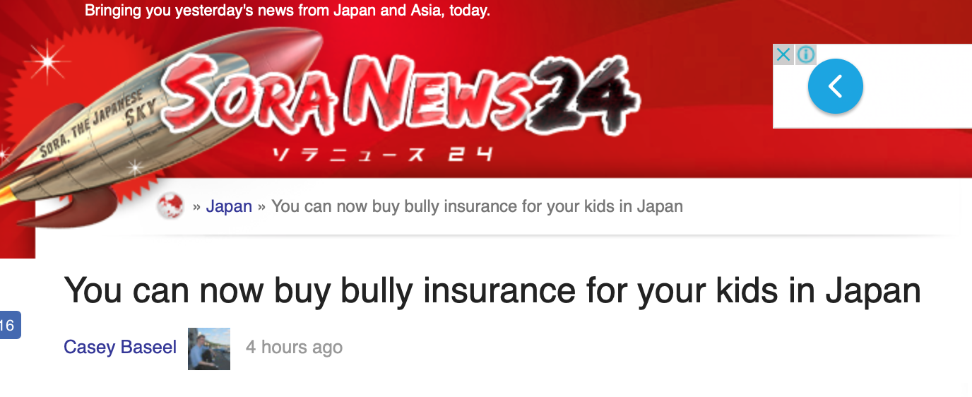 Bully Insurance is Now Available in Japan | Psychology Today