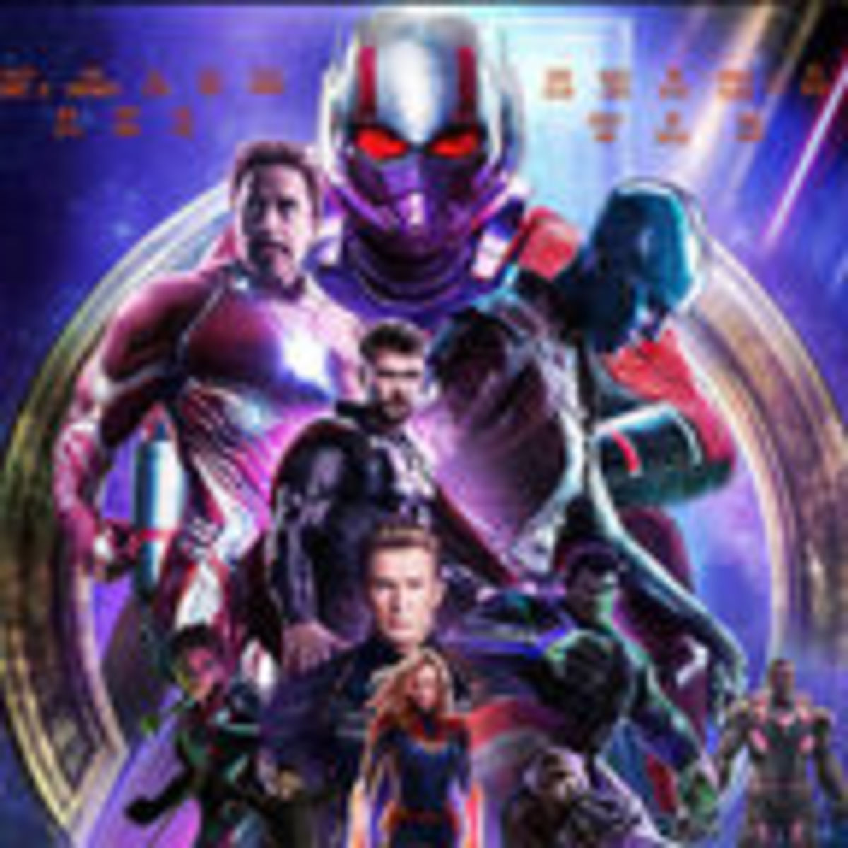 Avengers: Endgame's Philosophical Oversight | Psychology Today