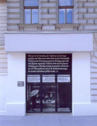 Sigmund Freud Museum, Vienna, used with permission