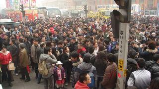 "Wikimedia Commons ""Jasmine Revolution in China'"""