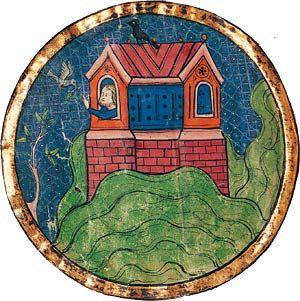 Wikimedia Commons/Public Domain. Authors: Isaac ben Joseph of Corbeil; Mosheh ben 'Ezra; Eliyahy Menahem ha-Zaken; Binyamin (scribe)