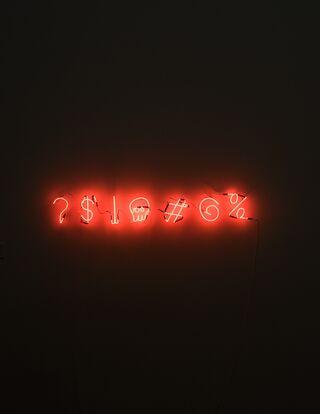 Matthew Brodeur/Unsplash