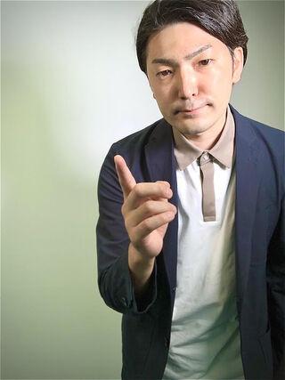 Yoshitake Takebayashi, used with permission