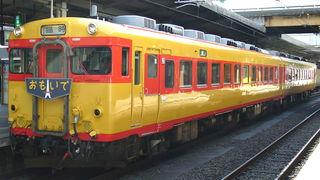 Kuha455405/Wikipedia Commons