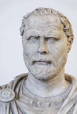 Bust of Demosthenes, National Museum of Rome, Palazzo Altemps