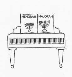 Menorah/Majorah