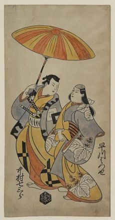 18th century Japanese woodblock print depicting romantic love