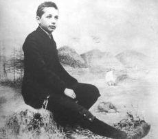 Young Albert Einstein