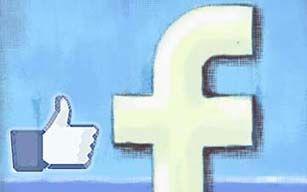 Facebook 'like' symbol