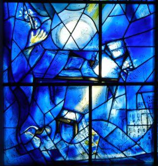 Chigal window detail