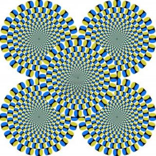 an optical illusion