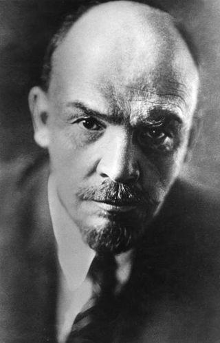 Wikimedia.  Lenin