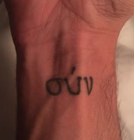 "Greek letters for ""syn,"" tattoo, courtesy Miguel Botelho"