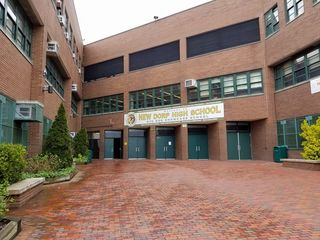 Blogger's Own Photograph of New Dorp High School.