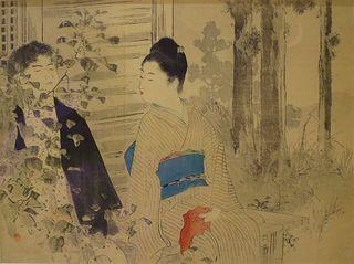 Toshikata Mizuno/Wikimedia Commons
