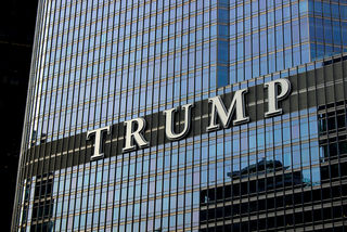Trump Tower by Danny Huizinga Flickr Licensed Under CC BY 2.0