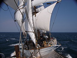 https://upload.wikimedia.org/wikipedia/commons/thumb/8/81/U.S._Coast_Guard_Cutter_EAGLE_DVIDS1087901.jpg/256px-U.S._Coast_Guard_Cutter_EAGLE_DVIDS1087901.jpg