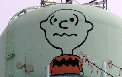 Charlie Brown Water Tower/Flickr