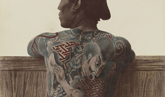 Tattoos as Windows to the Psyche: The Psychology of Skin Art