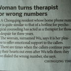 From China Daily, August 25, 2010.