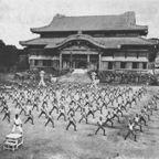 Nakasone Genwa (1938: public domain)