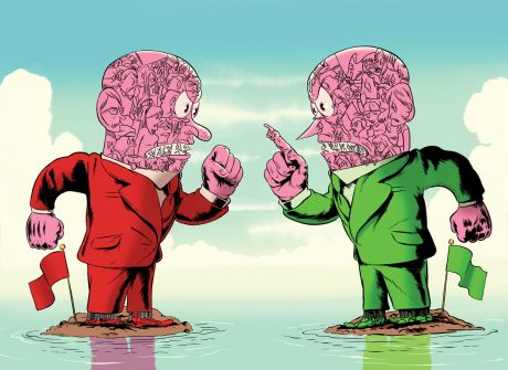 Illustration - two angry men pointing fingers at eachother