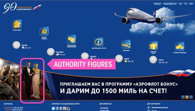 Aeroflot (4)