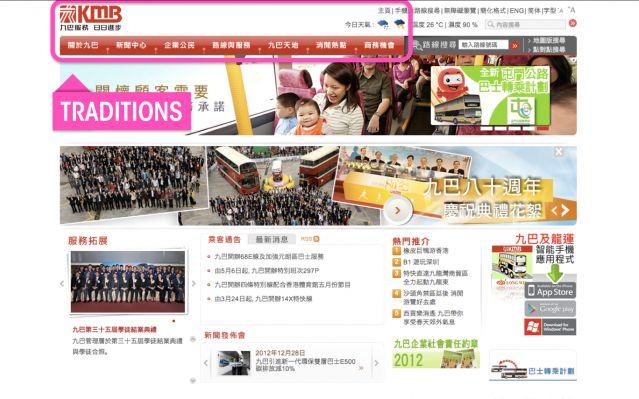KMB - website screenshot 2