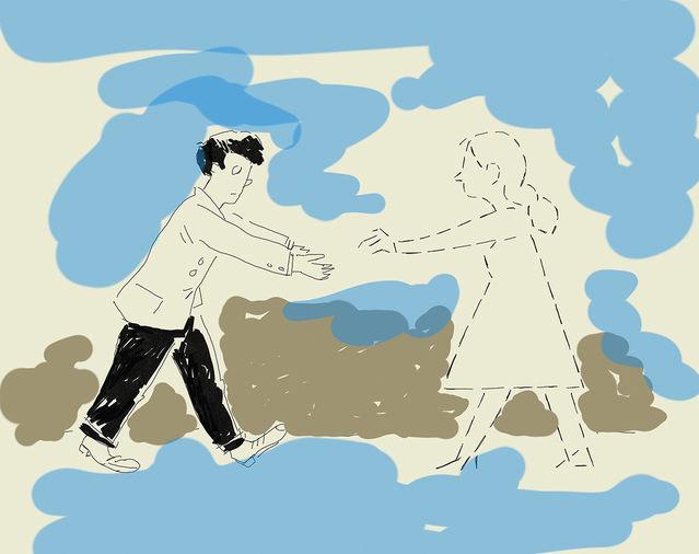 Illustration by Edward Levine