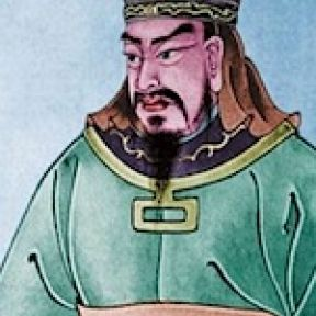 Innovation and Sun Tzu's Art of War