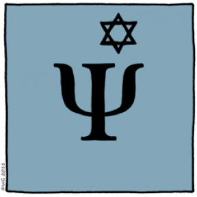 The Varieties of Religious Therapy: Judaism