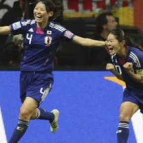 How Japan Captured the World Cup Title