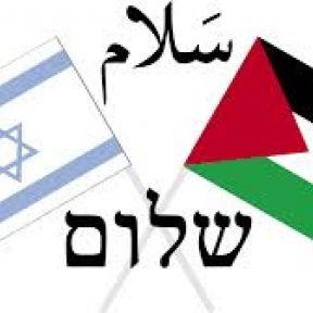 I Am Not Boycotting Israel