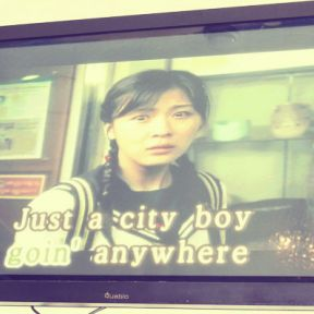 Man's Search for Meaning and Korean Karaoke