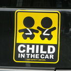 Child in car/ Wikimedia commons