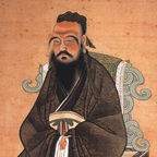 Confucius. Public domain {{PD US}}