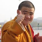 Thumbs up, Wuyouyuan, CC BY-SA 3.0