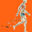 Human Errors: Houghton Mifflin Harcourt